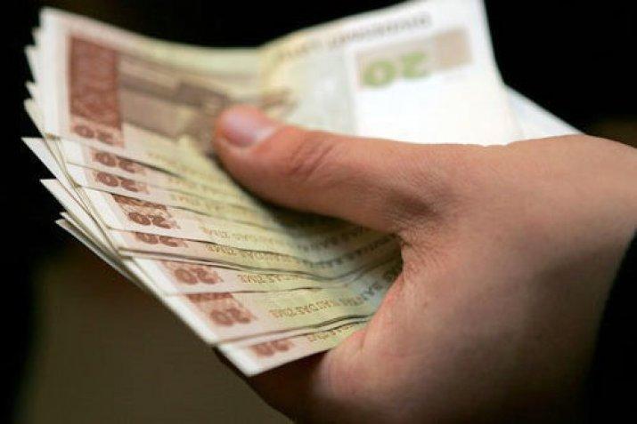 подарить любимой как неработающему получить деньги от государства восстановление